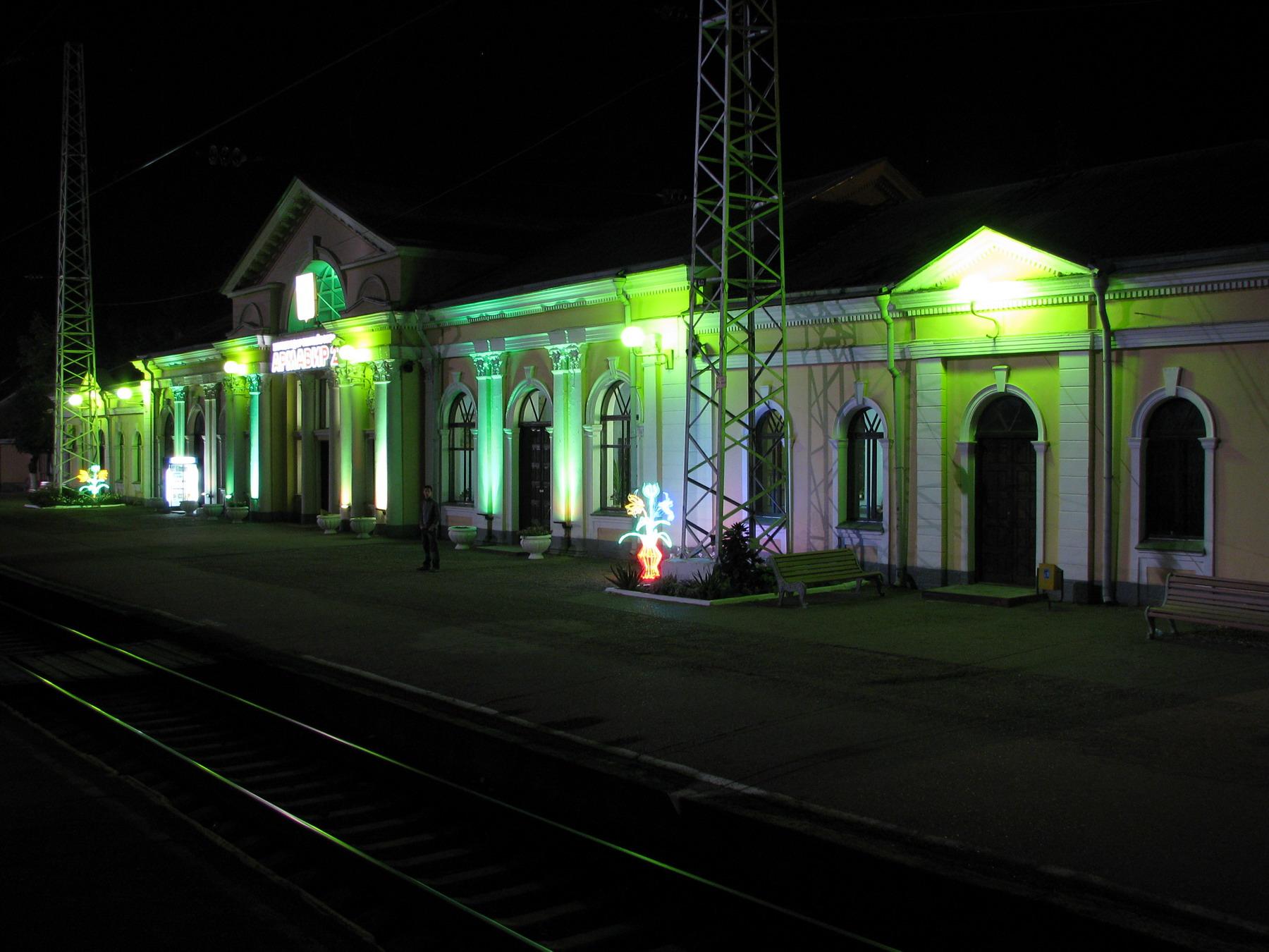 где фото ж д вокзал станции белореченская желаете
