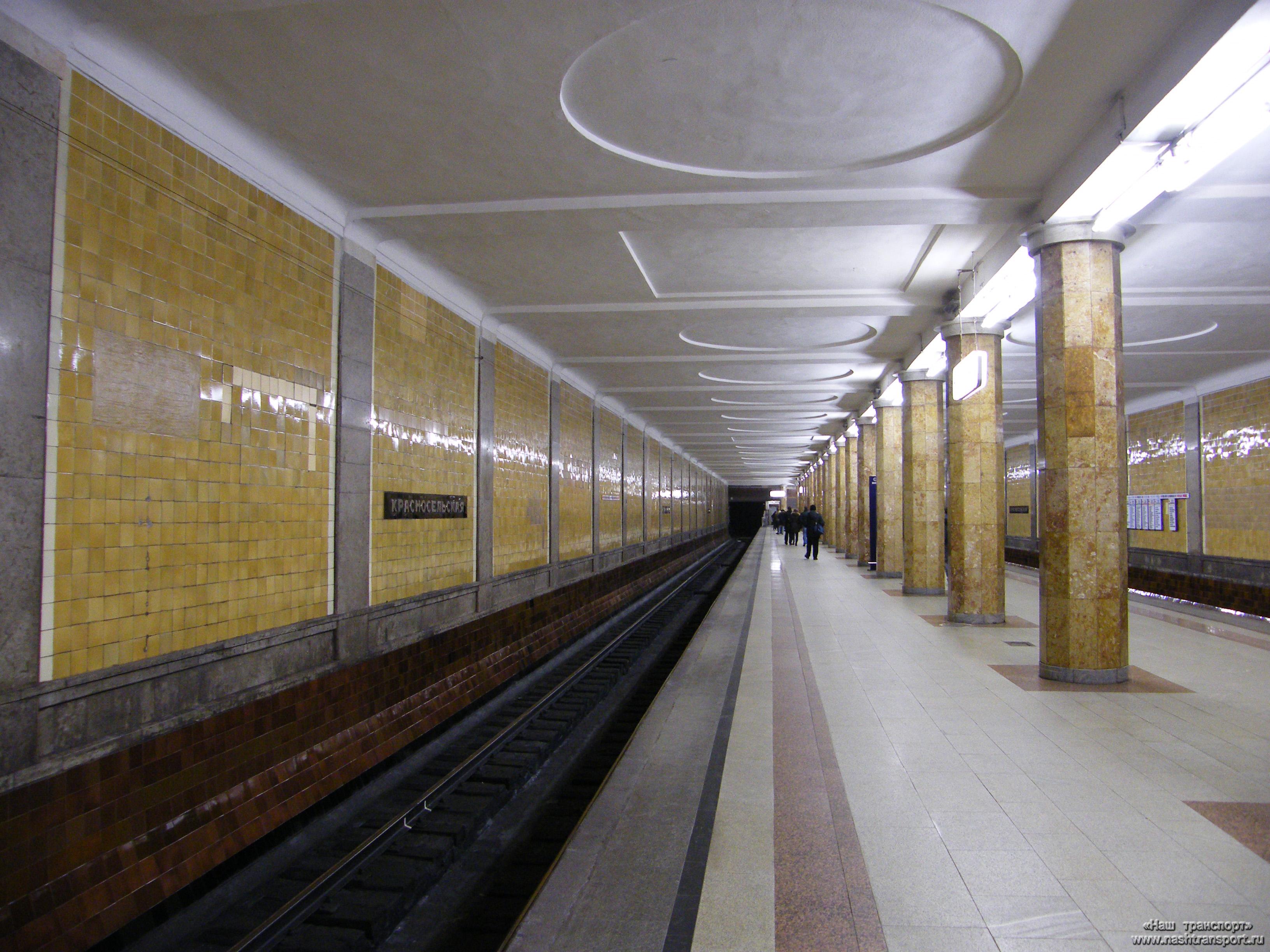 Проститутки москвы метро красносельское 6 фотография
