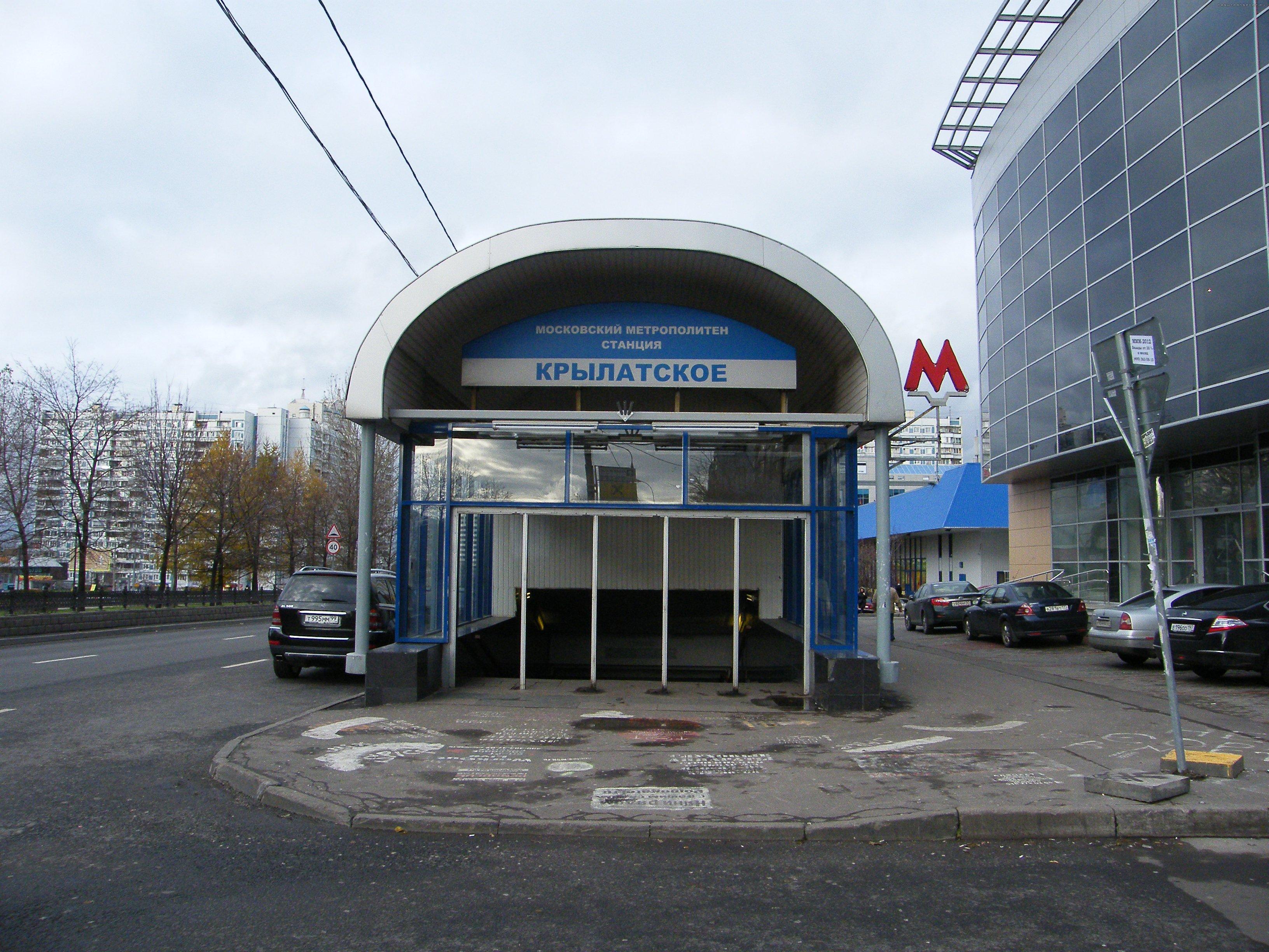 МФЦ района Крылатское  orgpoiskru