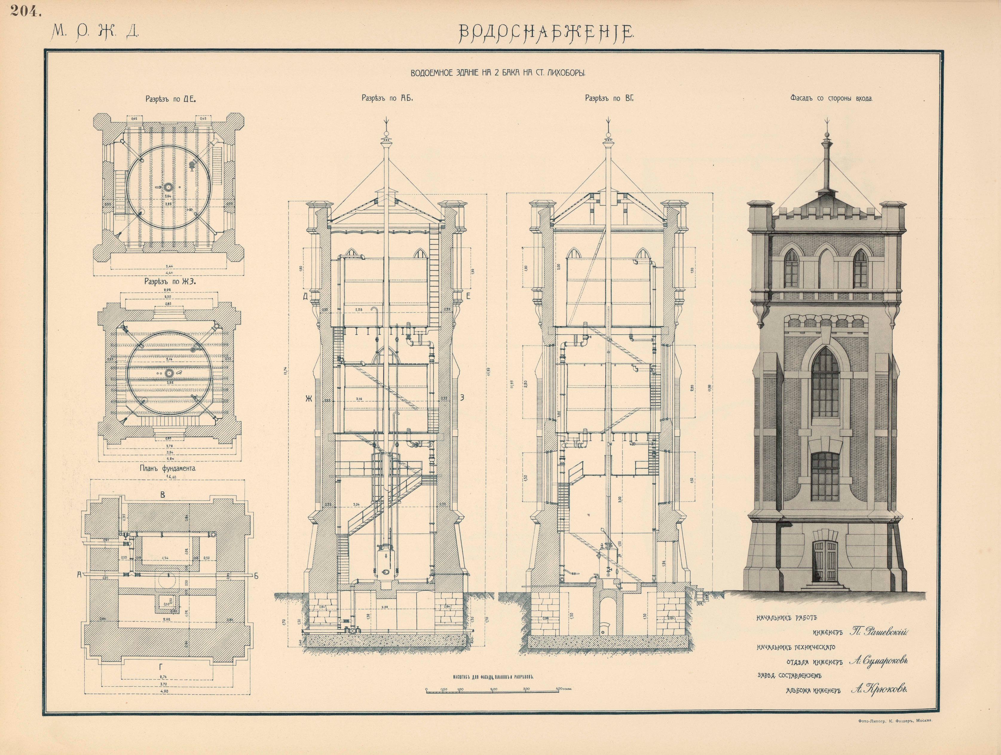 Водонапорные башни их чертежи