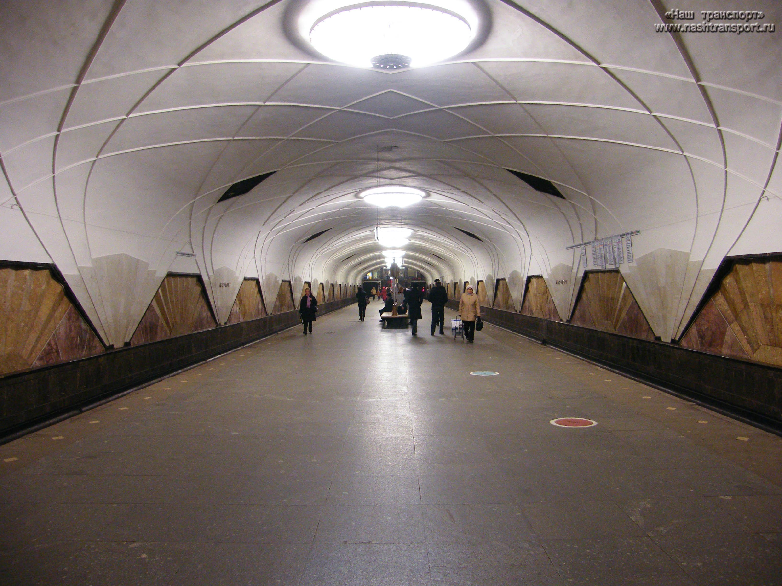 shlyuhi-metro-aeroport
