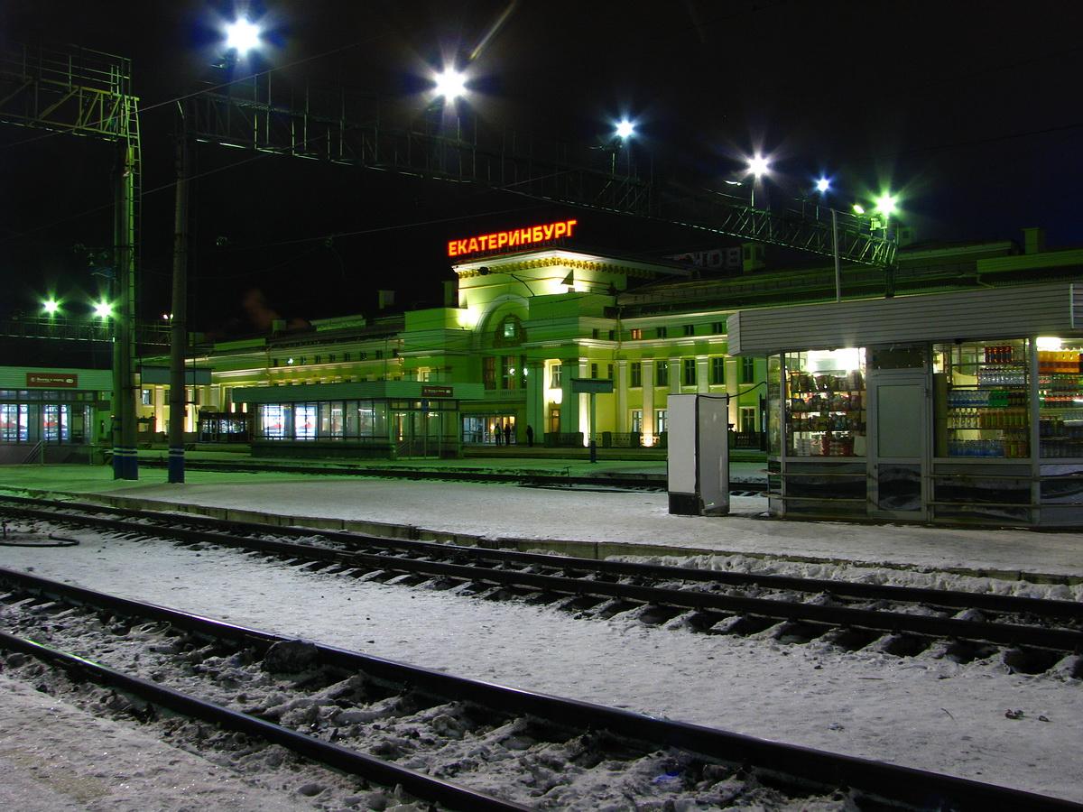 Поезд 118е график движения