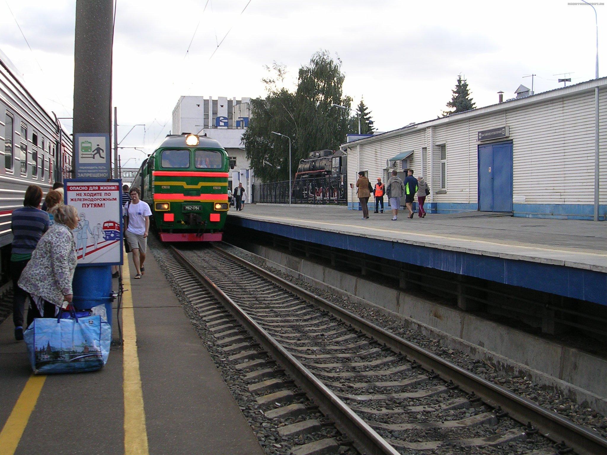 Владимир станция  Википедия