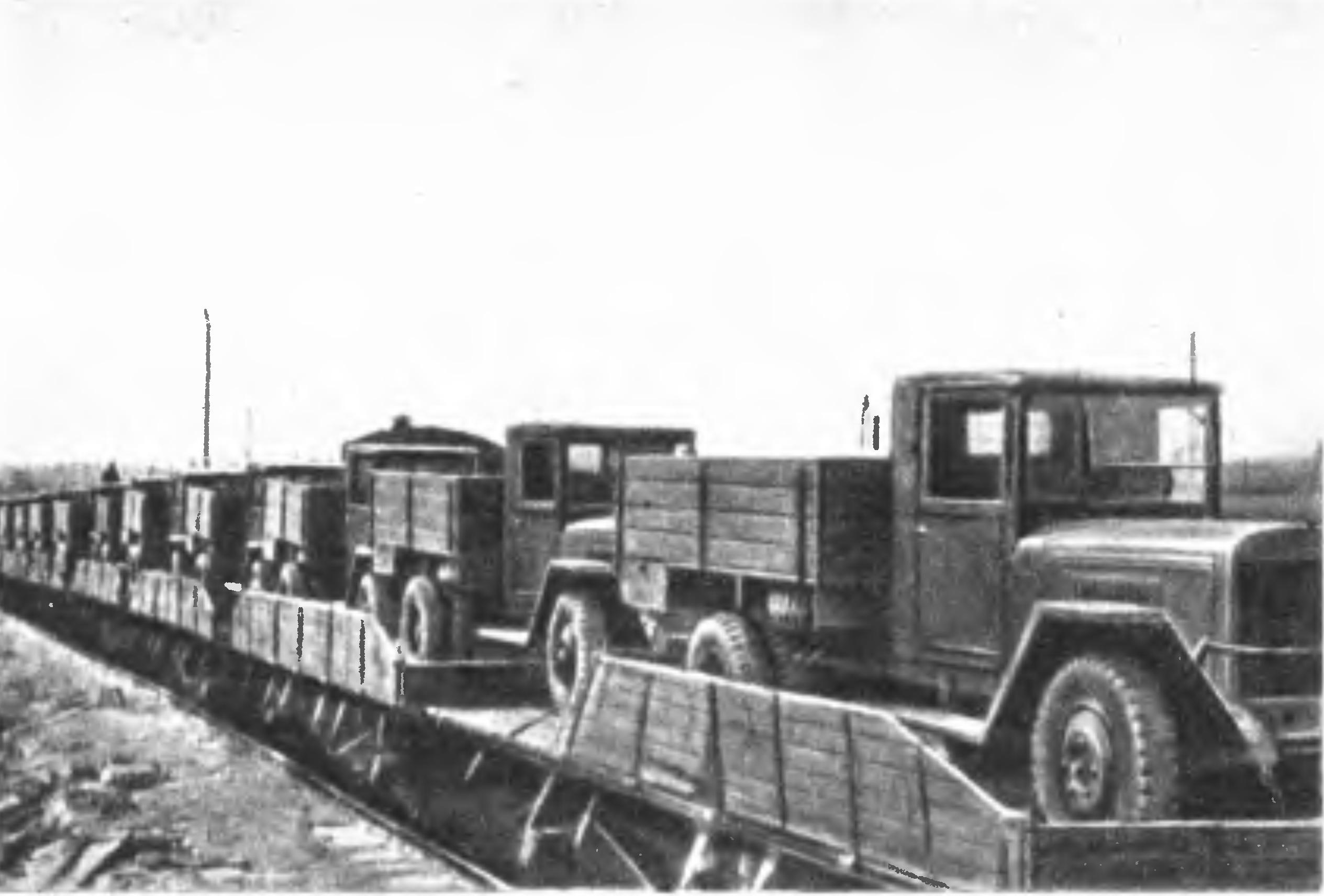 Фото поездов во время великой отечественой войны 5