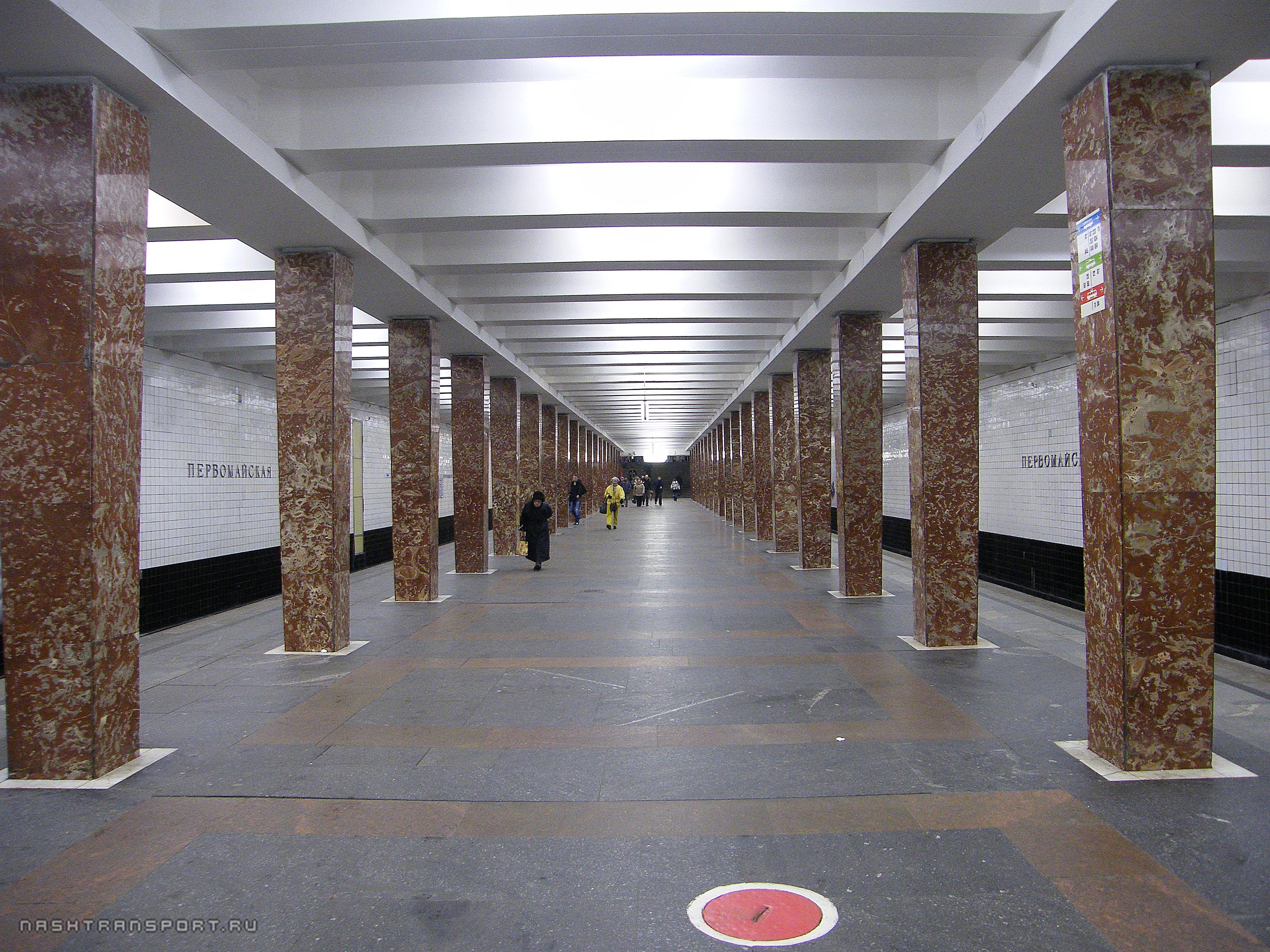Праститутка в москве щелковском метро 15 фотография
