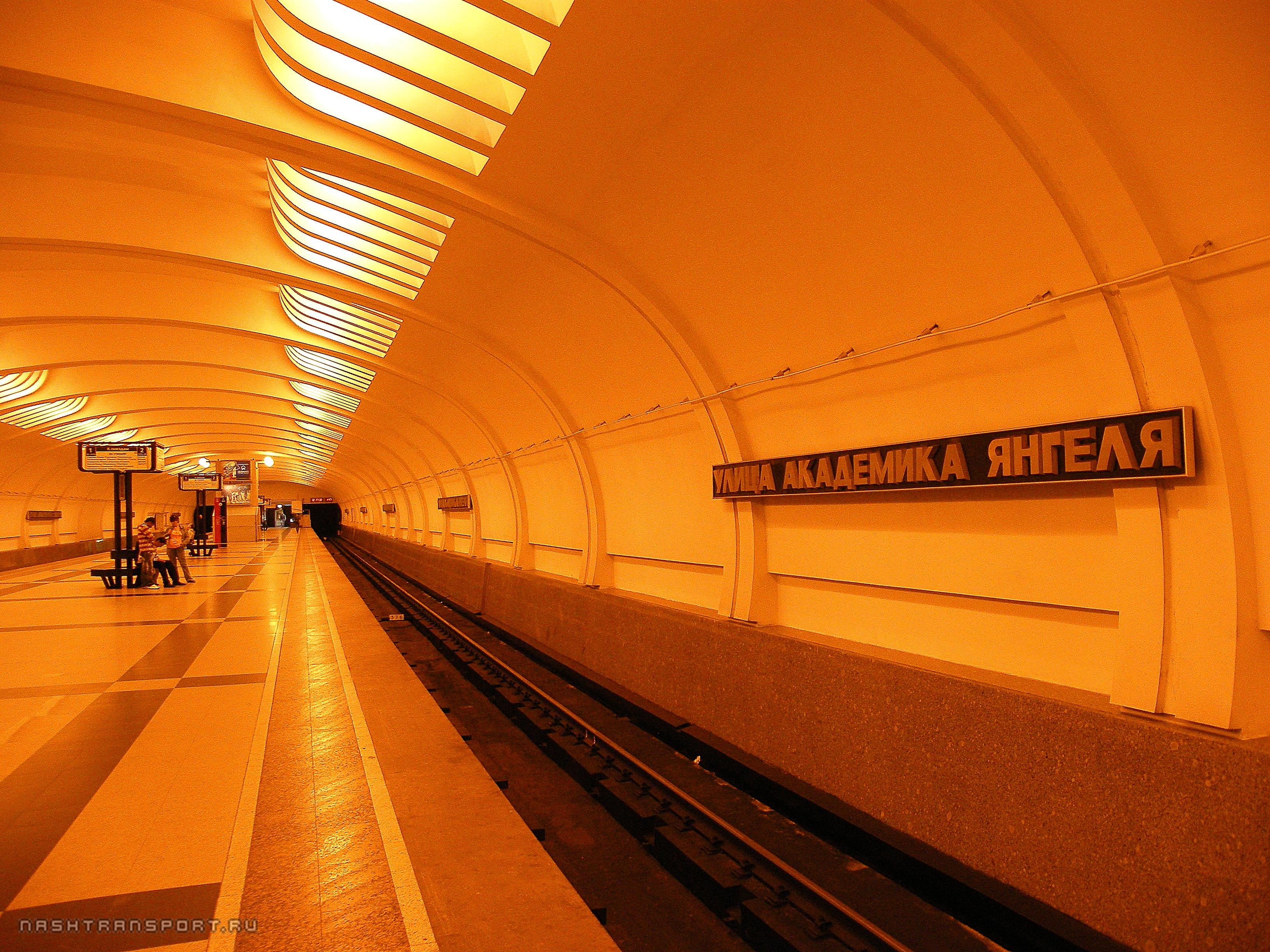 Проституток у метро улица академика янгеля 6 фотография