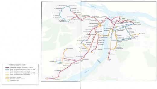 Схема трамвайных линий Нижнего