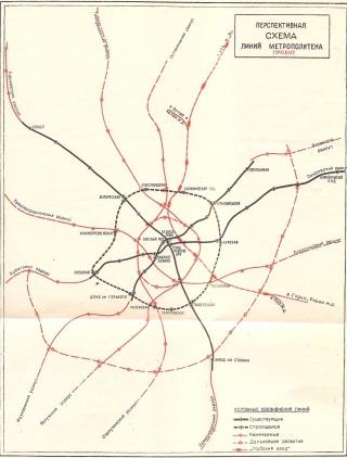 Книга Метро Москвы 1947 87.jpg