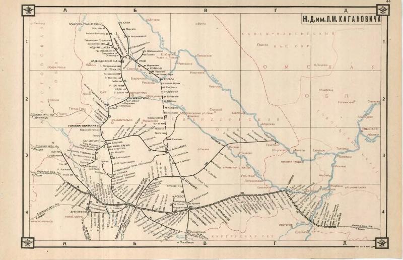схема южно-уральская железной дороги