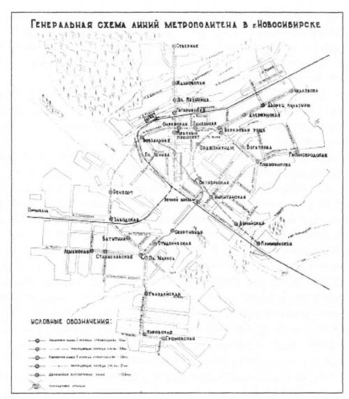 схемы линии метрополитена