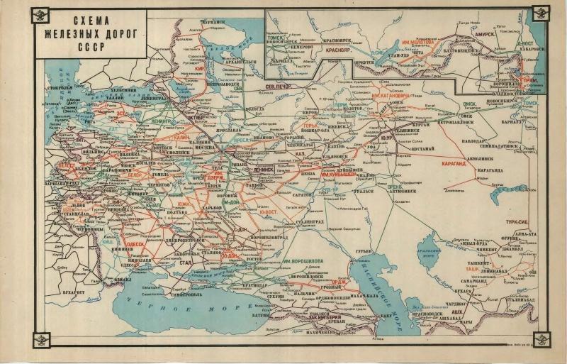 карта жд дороги россии карта