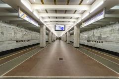 до скольки паботает метро московская